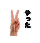 口より手が早いスタンプ in 大阪(個別スタンプ:06)