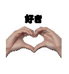 口より手が早いスタンプ in 大阪(個別スタンプ:07)