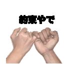 口より手が早いスタンプ in 大阪(個別スタンプ:08)