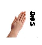 口より手が早いスタンプ in 大阪(個別スタンプ:10)