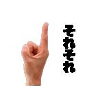 口より手が早いスタンプ in 大阪(個別スタンプ:11)