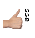 口より手が早いスタンプ in 大阪(個別スタンプ:14)