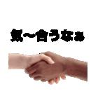 口より手が早いスタンプ in 大阪(個別スタンプ:20)