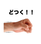 口より手が早いスタンプ in 大阪(個別スタンプ:23)