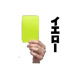 口より手が早いスタンプ in 大阪(個別スタンプ:25)