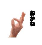 口より手が早いスタンプ in 大阪(個別スタンプ:31)