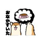 はなおとコンビ(個別スタンプ:24)