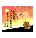 はなおとコンビ(個別スタンプ:27)