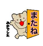 【みか】が使う主婦が作ったデカ文字ネコ(個別スタンプ:04)