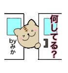 【みか】が使う主婦が作ったデカ文字ネコ(個別スタンプ:36)