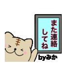 【みか】が使う主婦が作ったデカ文字ネコ(個別スタンプ:39)