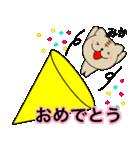 【みか】が使う主婦が作ったデカ文字ネコ(個別スタンプ:40)