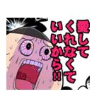 太臓もて王サーガ(大亜門)(個別スタンプ:01)