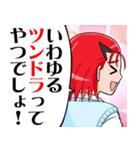 太臓もて王サーガ(大亜門)(個別スタンプ:37)