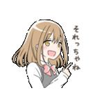 山口弁の女の子(個別スタンプ:04)