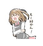 山口弁の女の子(個別スタンプ:05)