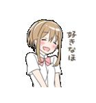 山口弁の女の子(個別スタンプ:07)