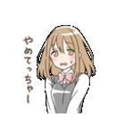 山口弁の女の子(個別スタンプ:09)