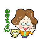 土佐弁おばちゃん2(個別スタンプ:01)