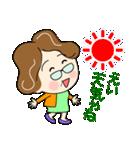土佐弁おばちゃん2(個別スタンプ:02)
