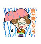 土佐弁おばちゃん2(個別スタンプ:03)