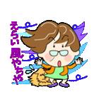 土佐弁おばちゃん2(個別スタンプ:04)