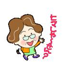土佐弁おばちゃん2(個別スタンプ:05)