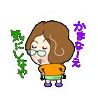 土佐弁おばちゃん2(個別スタンプ:06)