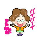 土佐弁おばちゃん2(個別スタンプ:07)