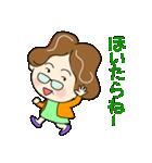 土佐弁おばちゃん2(個別スタンプ:08)