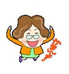 土佐弁おばちゃん2(個別スタンプ:09)