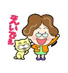 土佐弁おばちゃん2(個別スタンプ:10)