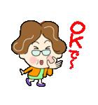 土佐弁おばちゃん2(個別スタンプ:11)