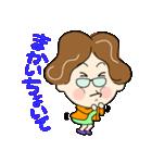 土佐弁おばちゃん2(個別スタンプ:12)