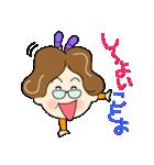土佐弁おばちゃん2(個別スタンプ:13)