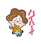 土佐弁おばちゃん2(個別スタンプ:14)