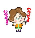 土佐弁おばちゃん2(個別スタンプ:15)
