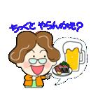 土佐弁おばちゃん2(個別スタンプ:16)