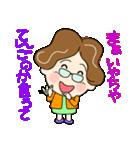 土佐弁おばちゃん2(個別スタンプ:17)
