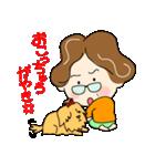 土佐弁おばちゃん2(個別スタンプ:18)