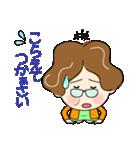 土佐弁おばちゃん2(個別スタンプ:19)