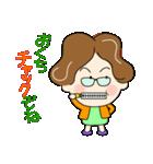 土佐弁おばちゃん2(個別スタンプ:21)