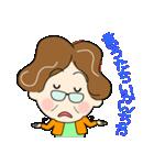 土佐弁おばちゃん2(個別スタンプ:22)