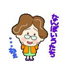 土佐弁おばちゃん2(個別スタンプ:24)