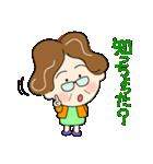 土佐弁おばちゃん2(個別スタンプ:25)