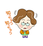土佐弁おばちゃん2(個別スタンプ:26)
