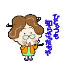 土佐弁おばちゃん2(個別スタンプ:27)