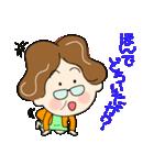 土佐弁おばちゃん2(個別スタンプ:29)