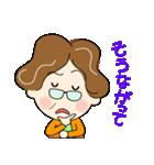 土佐弁おばちゃん2(個別スタンプ:31)