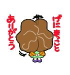 土佐弁おばちゃん2(個別スタンプ:32)